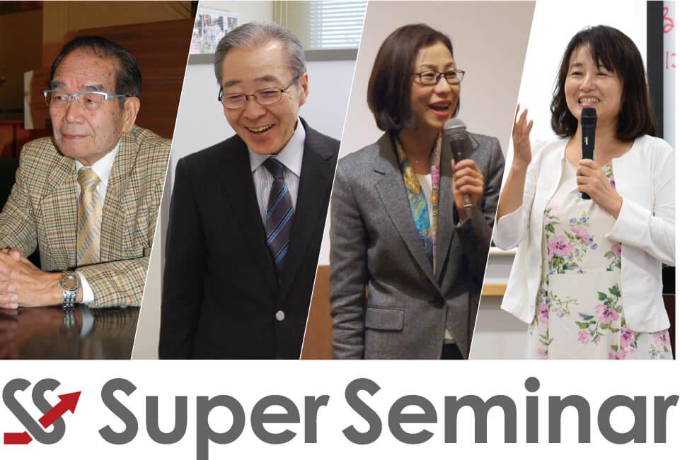 Super Seminar