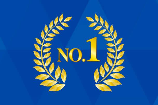 No.1リサーチ